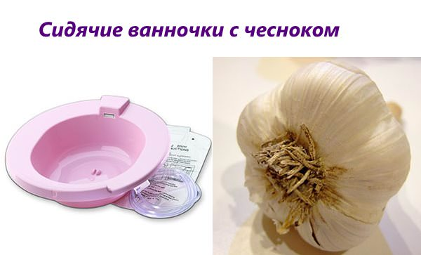 Чеснок в лечении геморроя используется в первую очередь для полного уничтожения инфекции в венах и последующего воспаления