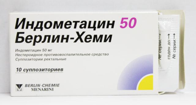 Данное лекарство относится к нестероидным препаратам и предназначено для системного и местного использования