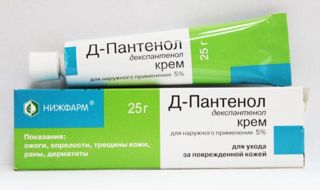 Лекарство действует очень быстро, помогая справиться с заболеванием в течение нескольких дней