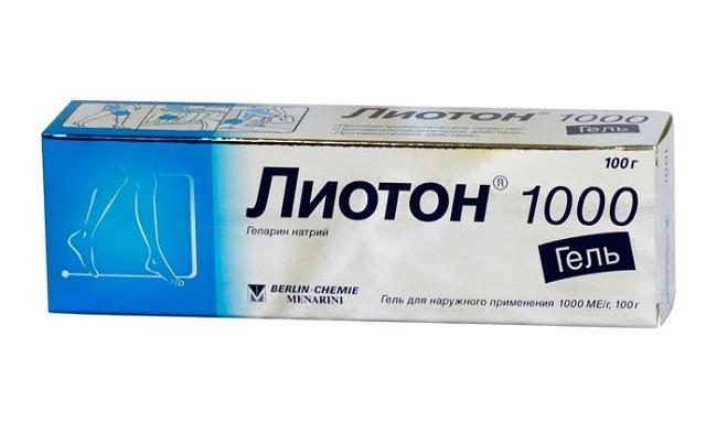 Гель также является отличным анастетиком и болеутоляющим средством