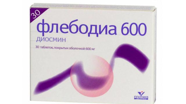 Главное преимущество лекарственного средства заключается в устранении основной причины заболевания- затруднения венозного оттока