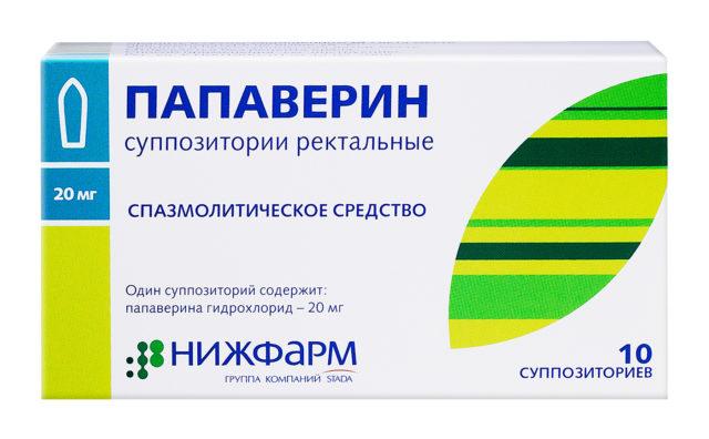 Лекарственное средство применяется для быстрого купирования сильных болей, которые вызываются спазмом гладкой мускулатуры