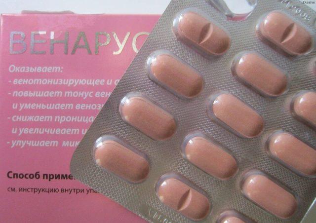 Под действием препарата исчезают воспалительные явления, отеки и другие неприятные симптомы