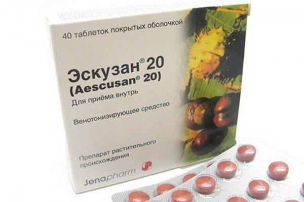 Вытяжка из этого растения входит в состав многих современных фармакологических препаратов