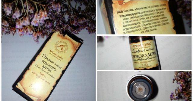 Лечения геморроя с помощью масла чайного дерева проводится местно, поэтому не исключено проявление кожных реакцией: покраснения и жжения