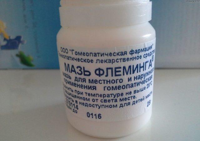 Следует заметить, что пациенты, применявшие этот препарат для лечения геморроя, сообщая о его достаточно высокой эффективности