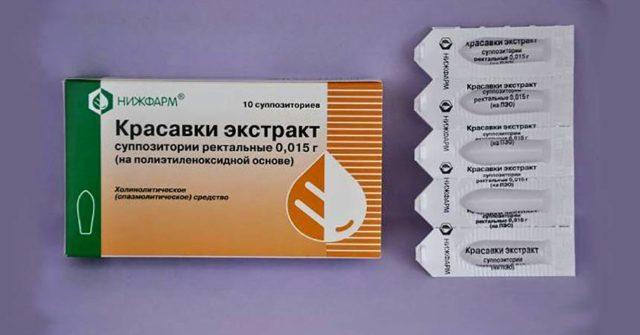 Особенно популярны средства, оказывающие выраженный обезболивающий эффект и надежно купирующие прочие тягостные симптомы геморроя