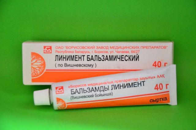 Компоненты, входящие в состав препарата активно борются с воспалением и обладают антисептическими свойствами