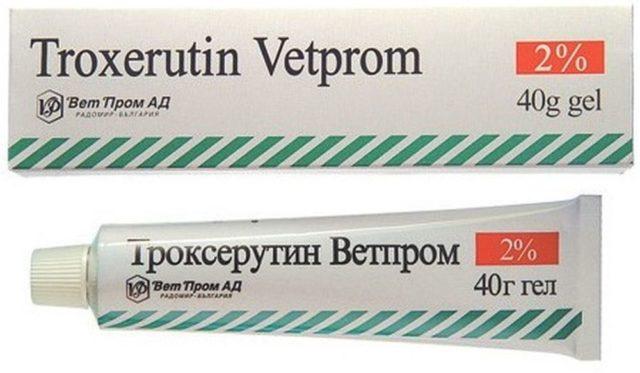 Препарат не оказывает токсического действия и имеет широкую область терапевтического применения