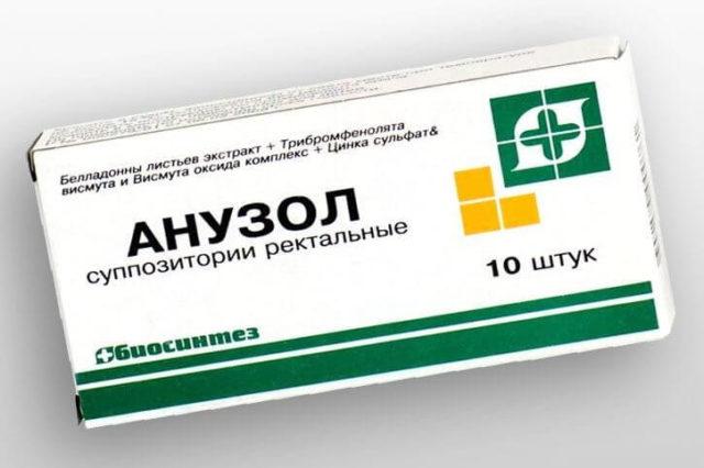 Действующие вещества Анузола оказывают болеутоляющее, антисептическое, противомикробное и противовоспалительное действие