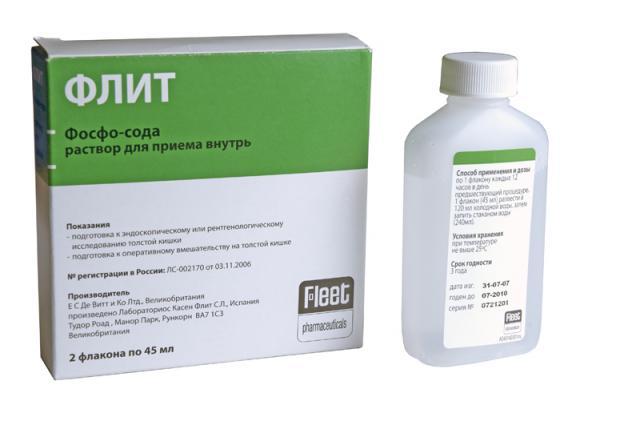 Самым популярным препаратом считается Флит