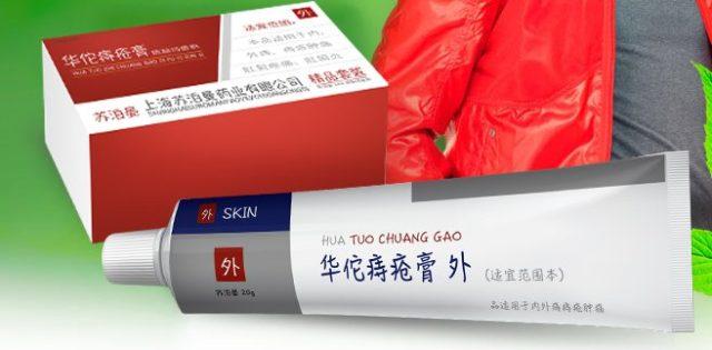 Это разработка китайских врачей, которые много лет используют в своей медицине только растительные компоненты