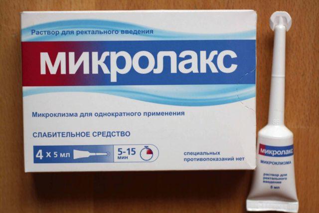 Популярные средства из представленной группы: питьевой раствор Лавакол, Форлакс и ректальный раствор Микролакс